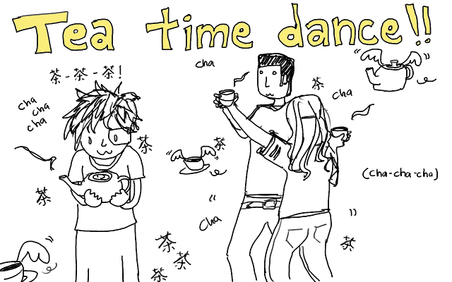 'The Oolong': the latest craze on the 200-205F dance floor