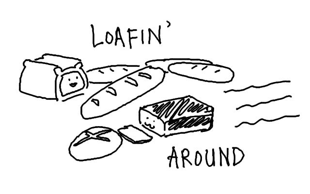 useless loafs